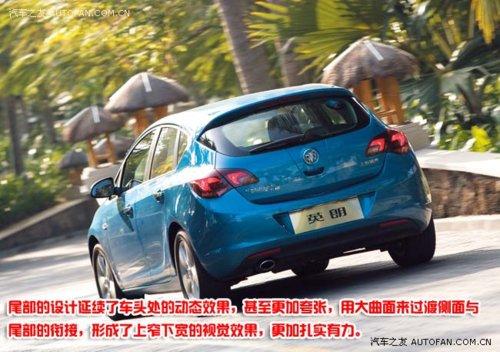 完美的转型 试驾上海通用别克英朗1.6T