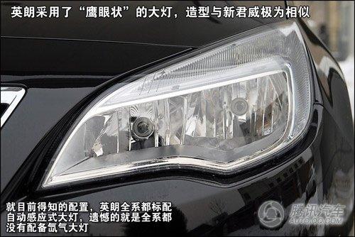 [新车实拍]美式小钢炮 上海通用英朗到店