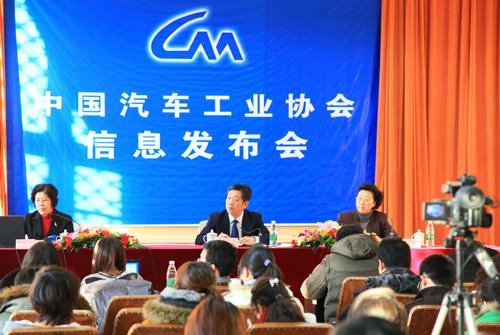 2009年汽车产销及经济运行情况信息发布