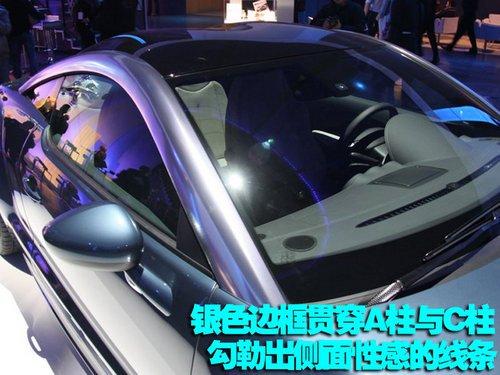 北京车展将亮相 标致RCZ跑车抢先实拍