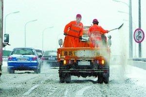 冬季养护底盘提示 当心融雪剂腐蚀车体