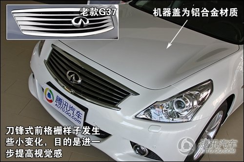 [新车实拍]高性能轿跑 英菲尼迪G25到店