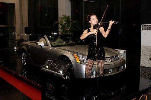 凯迪拉克SIDI家族赏车会激情上演视听盛宴
