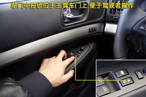 油耗较低功能齐备 英菲尼迪G25使用评测