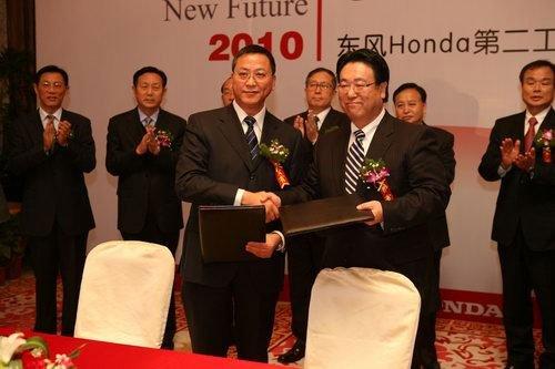 东风本田发布第二工厂项目 规划产能24万辆
