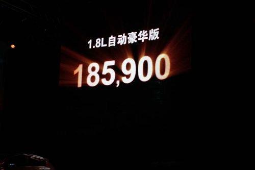 别克英朗XT上市 售价13.49-18.59万元