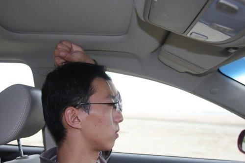 157.驾驶席头部空间视图