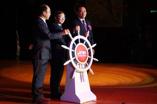 东风风神H30自由上市 售价7.58—9.98万元