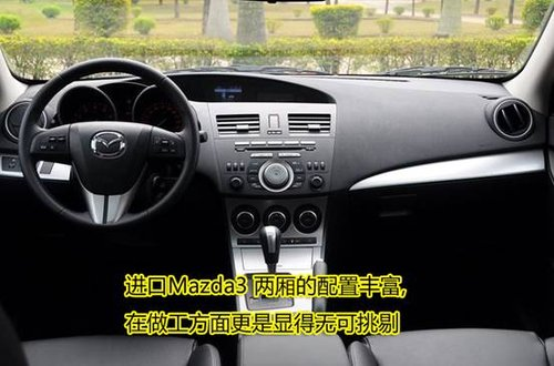 硝烟弥漫,进口Mazda3两厢和别克英朗谁主风云