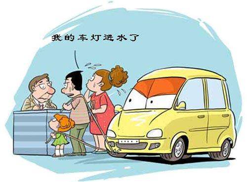 专家提醒广大车主 养成检查车灯的好习惯