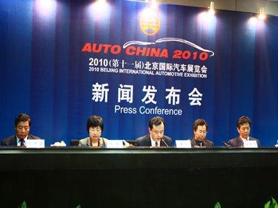 2010北京车展4月23日举行 新老馆同时启用
