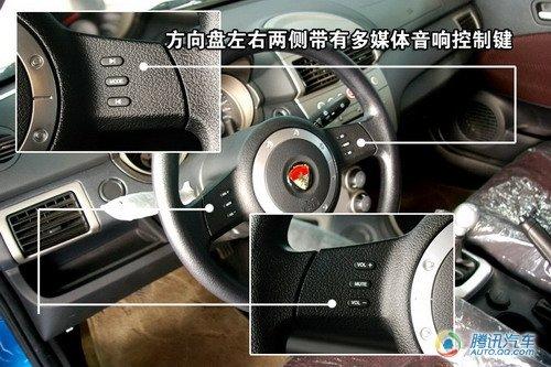 [新车实拍]平民轿跑 青年莲花L3到店实拍