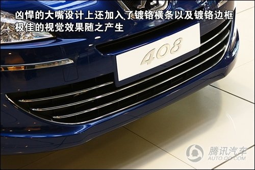[新车实拍]家轿新选择 东风标致408到店