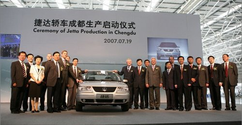 一汽-大众将引入西亚特 年内推2款新车