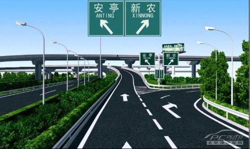 """谁才能成为中国导航地图的""""阿凡达"""""""