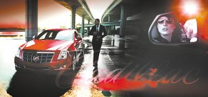 CTS 让凯迪拉克重回全球豪华车巅峰