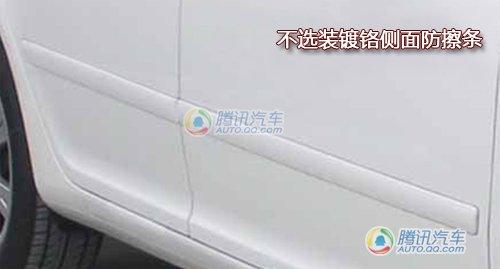 改款斯柯达明锐定妆照曝光 增1.4TSI车型