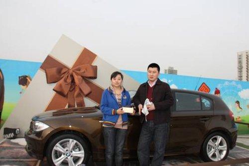 宝马1系巧克力版订金5万 试驾送巧克力车模