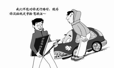 关注春节出行之保险