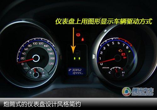 试驾三菱2010款帕杰罗3.0L GLS