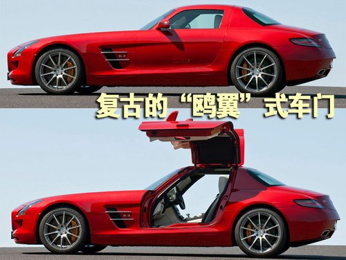 奔驰SLS AMG预计360万起 北京车展将亮相