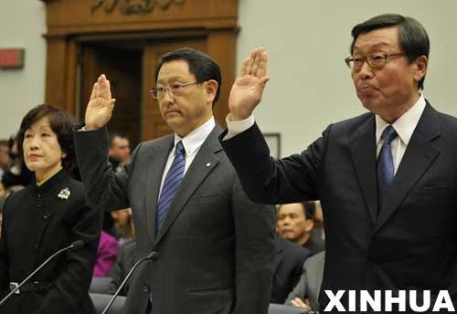 丰田章男出席美国众议院听证会(组图)