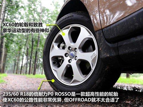中级SUV的碰撞 奥迪Q5对比沃尔沃XC60