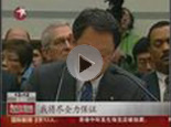 丰田总裁在美国国会听证会上致歉