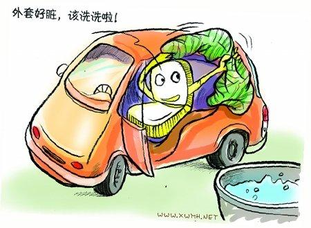 春季汽车换季保养 之清洁/除尘/漆面攻略