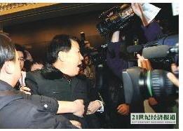 丰田章男向中国消费者鞠躬致歉 未遇挑战