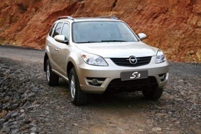 预计售价12万至15万 海马S3北京车展上市