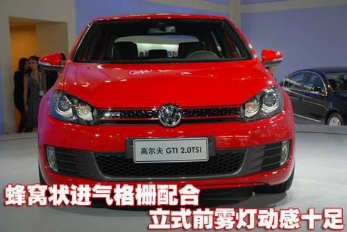 国产高尔夫GTI本月7日上市 首推2款车型