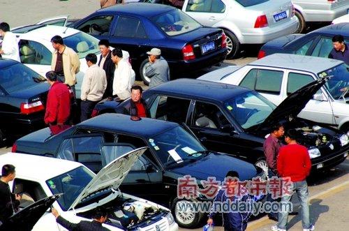年后二手豪华车需求高涨 经济型车受冷落