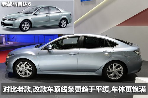 改款Mazda6清晰实图 4月北京车展将亮相