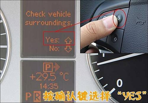 停车不犯愁 配备自动泊车及全景监控车型