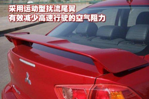 完美进化 试驾东南三菱蓝瑟翼神2.0L运动版