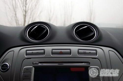 [车型体验]德系品质美系车 蒙迪欧致胜体验