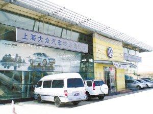 上海大众改造生产线 2010蓄势整装待发