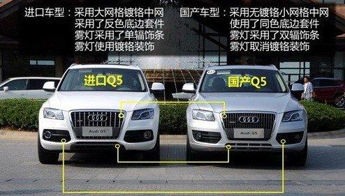 3月20日正式上市 国产奥迪Q5抢先实拍