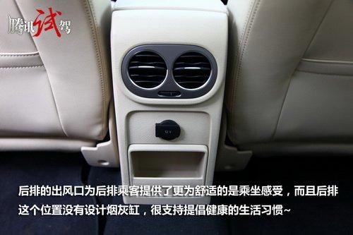 众望所归 腾讯抢先试驾上海大众途观