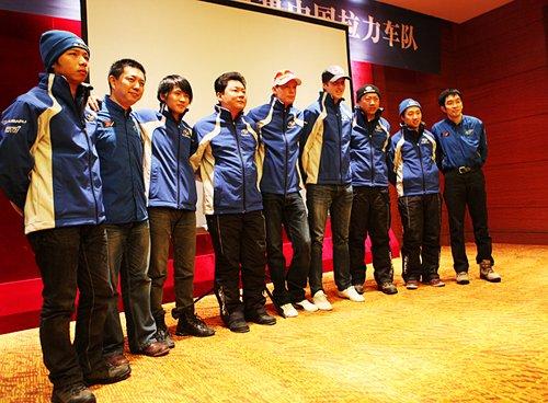 韩寒加盟斯巴鲁车队 出战2010年CRC比赛