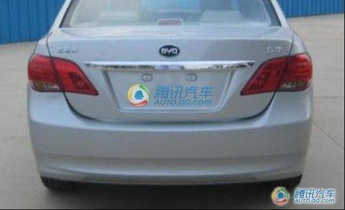 比亚迪L3官方图片曝光 北京车展正式亮相