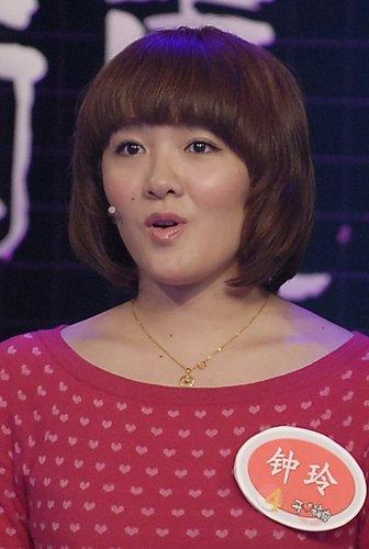 选手简介 钟玲