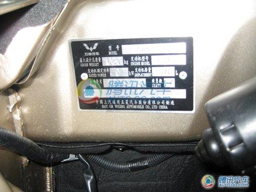 用乐驰1.2L发动机 五菱宏光MPV独家谍照图片