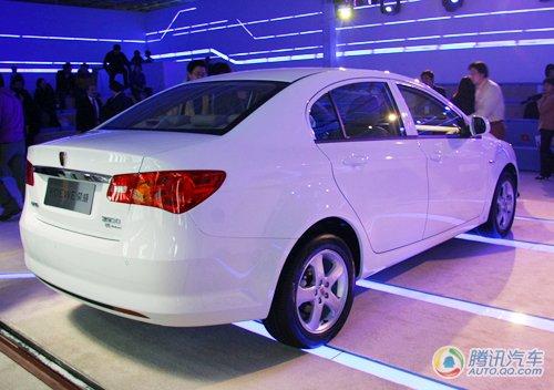 荣威350北京车展上市 预计售价9.58万元