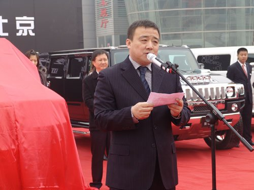 隆博国际亮相北辰亚运村汽车交易市场