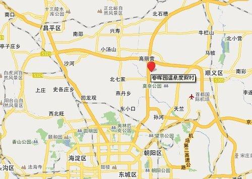 2010年第十一届北京国际车展住宿指南