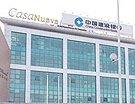 基础设施_观展指南_2012北京车展