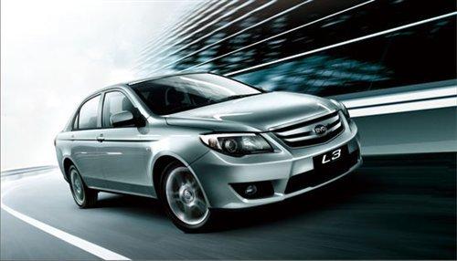 发布与上市 北京车展自主品牌新车汇总