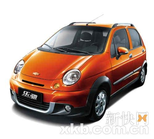 或售5.08万元 乐驰运动款将亮相北京车展